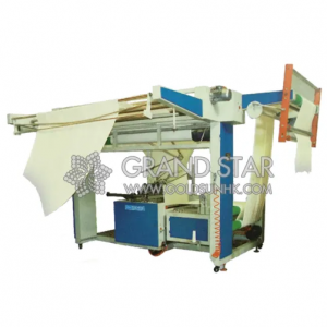 Automatic Sewing Machine Fabric Inspection Machine