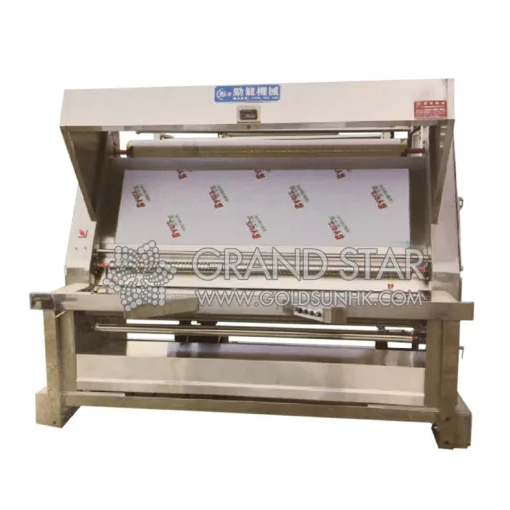 HS-G7 Automatic Edge Control Winding Machine Fabric Inspection Machine Featured Image