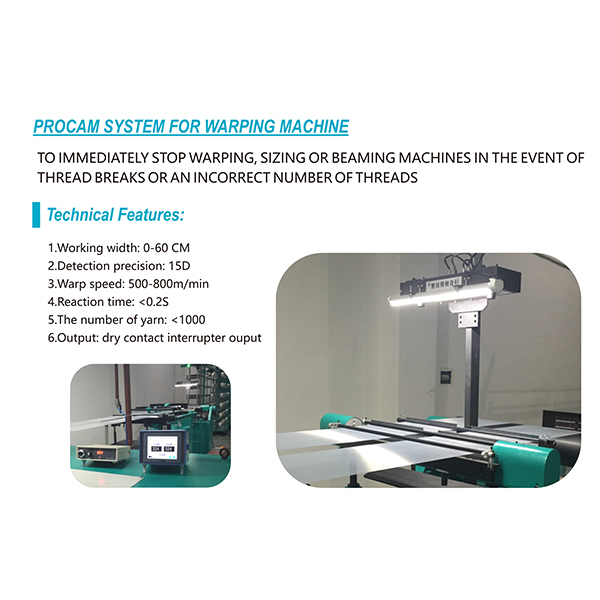 camera system for warpping machine 06