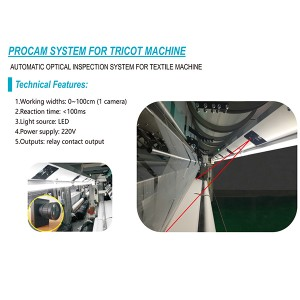 Camera System For Tricot Machine