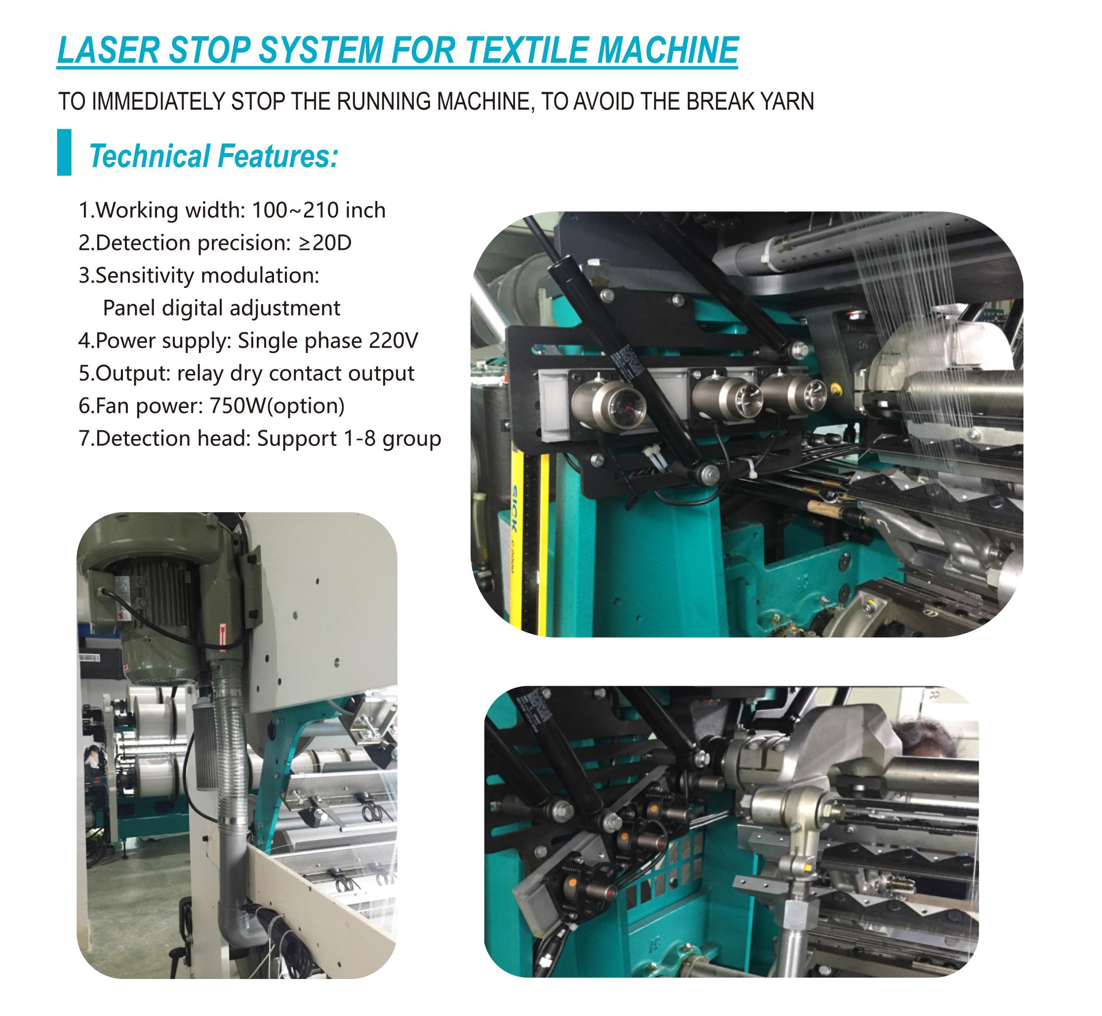 Laser peatus Textile Machine Soovitatavad Image
