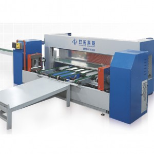 Automatic PE Shrink Fabric Packing machine